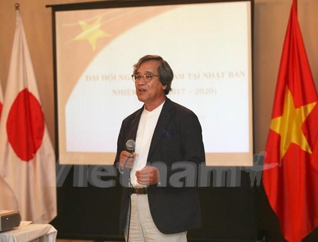 日本越南人协会举行大会 承诺为在日越南人办实事 hinh anh 1