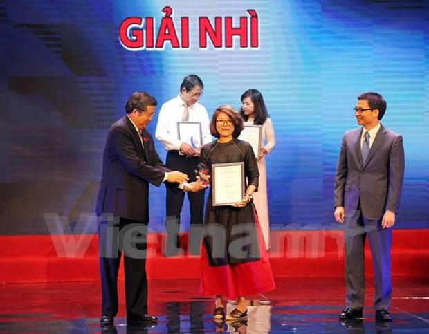 第三届越南全国对外新闻奖:对外宣传工作的效果显著提高 hinh anh 2