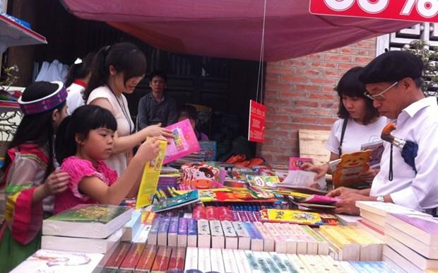 2017年儿童图书节即将亮相 hinh anh 1