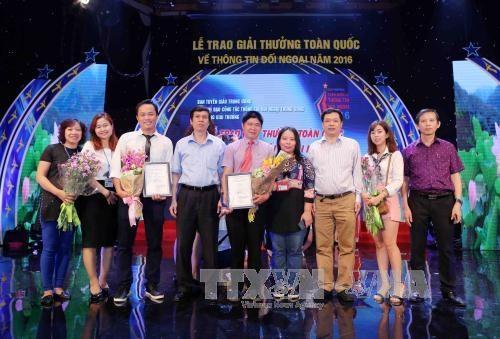第三届越南全国对外新闻奖:对外宣传工作的效果显著提高 hinh anh 1