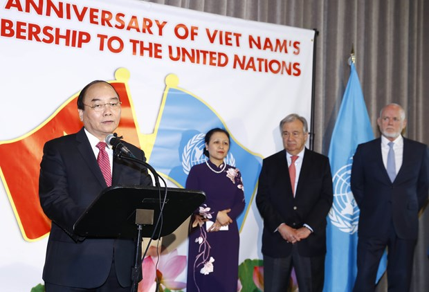 越南加入联合国40周年:国际友人高度评价越南的贡献 hinh anh 2