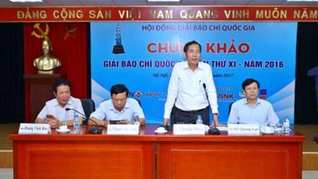 2016年越南国家新闻奖:95个新闻作品获奖 hinh anh 1