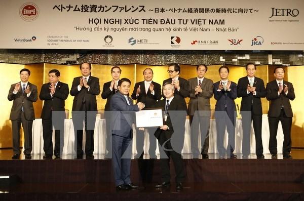 日本企业高度评价越南市场的发展潜力 hinh anh 1