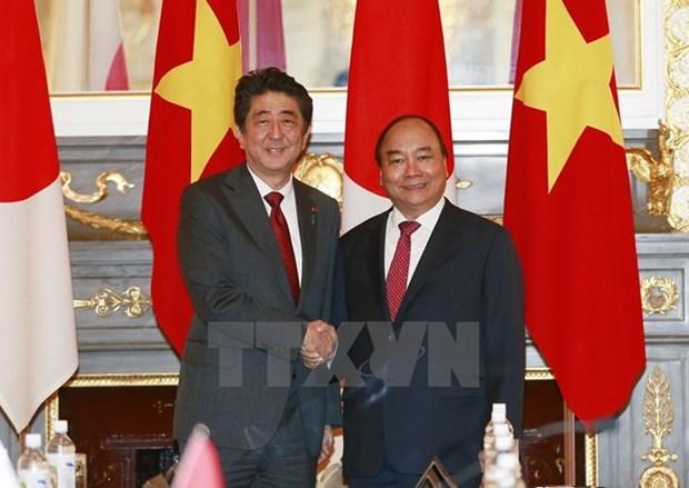 越日两国发表关于进一步深化越日纵深战略伙伴关系的联合声明 hinh anh 1