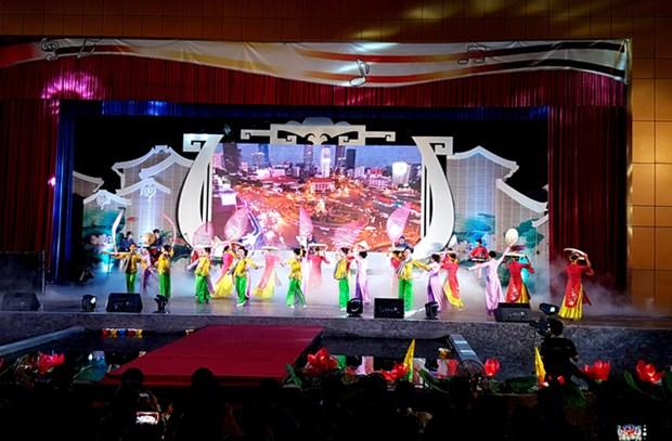 2017年第五届越南会安国际合唱比赛在会安市正式开幕 hinh anh 1