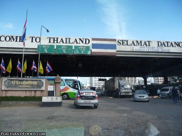 泰国关闭与马来西亚的6个口岸 防止恐怖分子入境 hinh anh 1