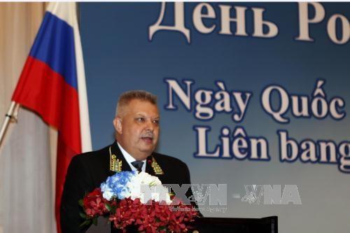 俄联邦国庆27周年纪念典礼在胡志明市隆重举行 hinh anh 1