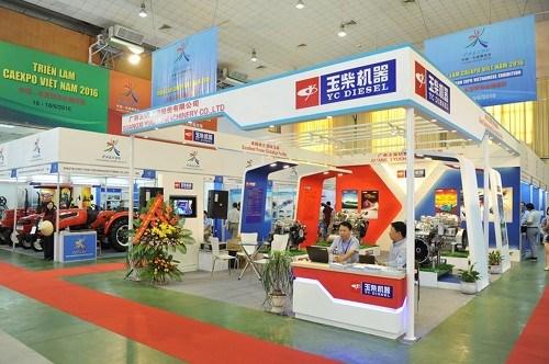 中国—东盟博览会机电产品展(越南)将于本月15日开幕 hinh anh 1