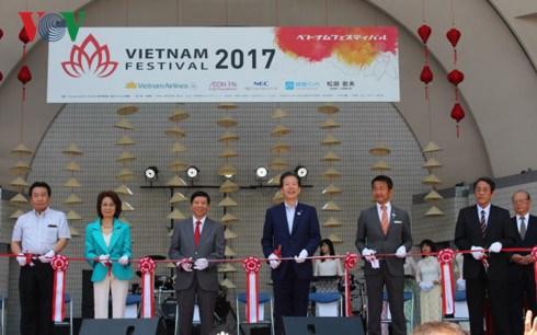 2017年越南文化节在日本首都东京开幕 hinh anh 1