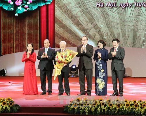 2017年越南全国先进典范表彰大会在河内举行 阮富仲总书记出席并发言 hinh anh 1