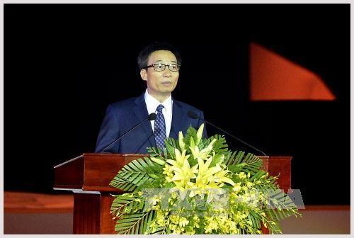 第六届广南省遗产节开幕 充分发挥各自然遗产价值 hinh anh 1