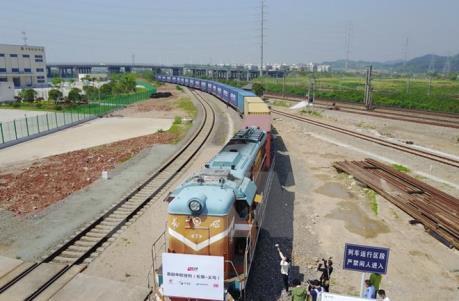 越南至中国昆明国际货运班列正式开通 hinh anh 1