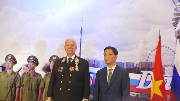俄罗斯联邦国庆纪念典礼在河内举行 hinh anh 1