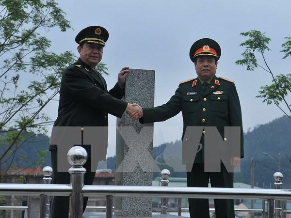 第四届越中边境国防友好交流活动将于6月20日至22日举行 hinh anh 1
