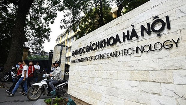越南四所大学达到国际标准 hinh anh 1