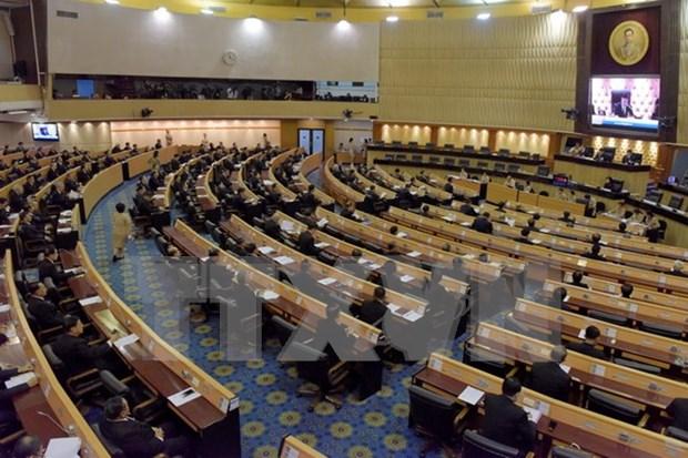 泰国国家立法议会通过《政党法》 hinh anh 1