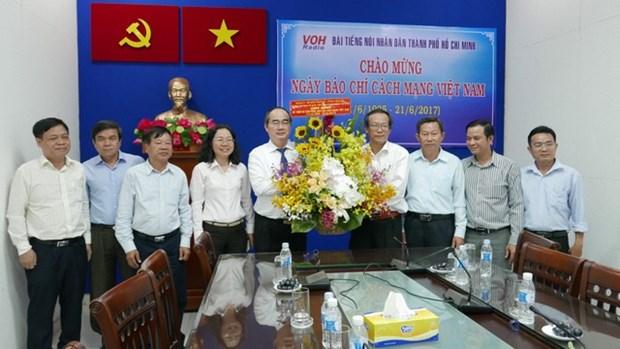 越南革命新闻日92周年庆祝活动在全国各地纷纷举行 hinh anh 1