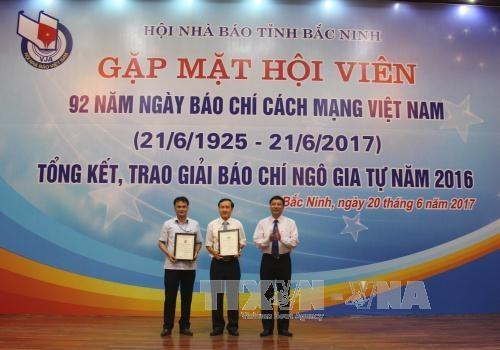 越南革命新闻日92周年:越南各地纷纷举行庆祝活动 hinh anh 1