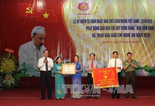 越南革命新闻日92周年:越南各地纷纷举行庆祝活动 hinh anh 2