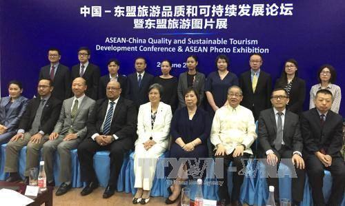 中国—东盟旅游品质和可持续发展论坛在北京举行 hinh anh 1