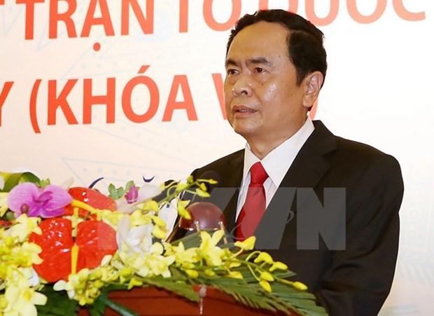 2017年各省市越南祖国阵线委员会主席会议在河内召开 hinh anh 1