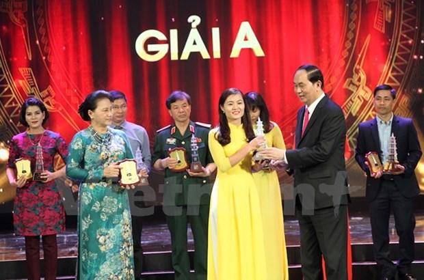 第十一届国家新闻奖颁奖仪式昨晚举行 95个最佳作品获奖 hinh anh 1
