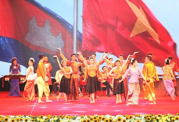 越南与柬埔寨建立外交关系50周年纪念大会在河内举行 hinh anh 1