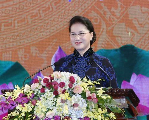 越南与柬埔寨建立外交关系50周年纪念大会在河内举行 hinh anh 2