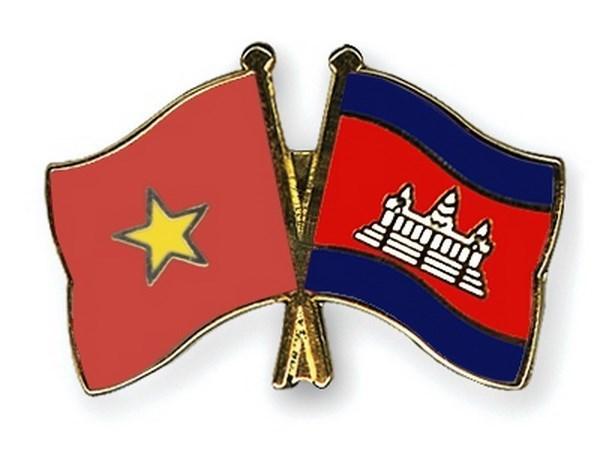 越共中央委员会致电祝贺柬埔寨人民党成立66周年 hinh anh 1