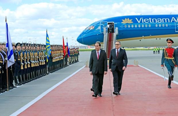 越南国家主席陈大光开始对俄罗斯进行正式访问 hinh anh 2