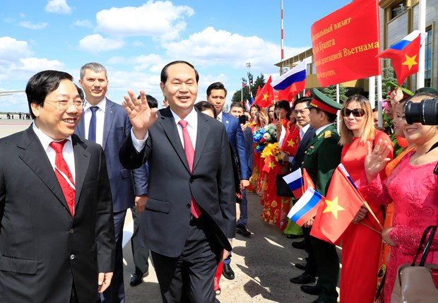 越南国家主席陈大光开始对俄罗斯进行正式访问 hinh anh 3