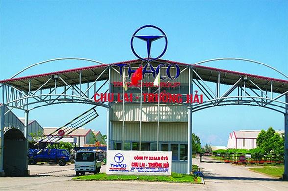 朱莱经济开发区——广南省经济的火车头 hinh anh 1