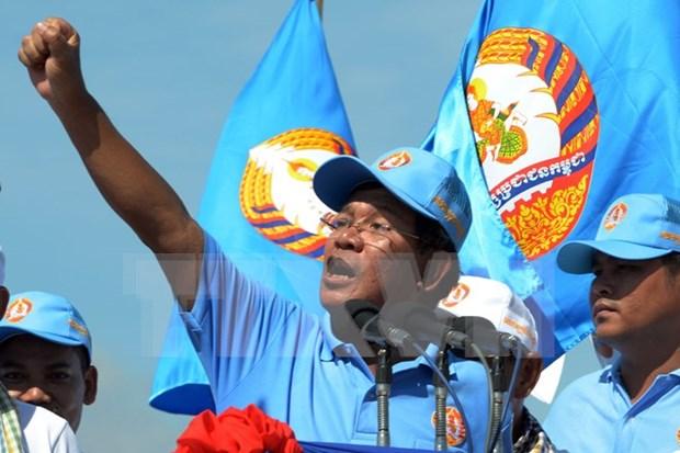 庆祝柬埔寨人民党成立66周年纪念大会在金边举行 hinh anh 1