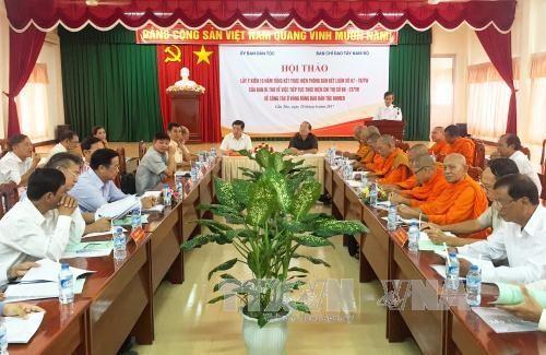 切实把南部高棉族同胞地区的民族政策落到实处 hinh anh 1