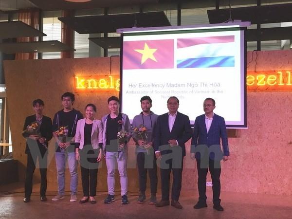第一届东盟运动会在荷兰开幕 hinh anh 1