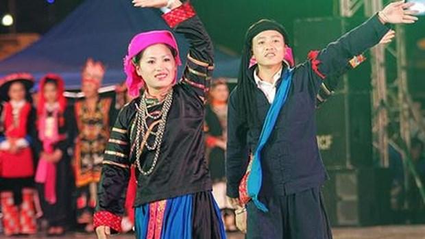 越南布标族婚礼中的特色文化 hinh anh 1
