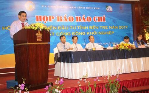 2017年槟椥省投资促进会举办在即 hinh anh 1