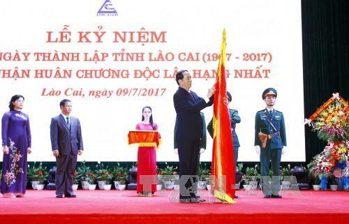 陈大光:老街省需力争成为西北地区的发达省份 hinh anh 2