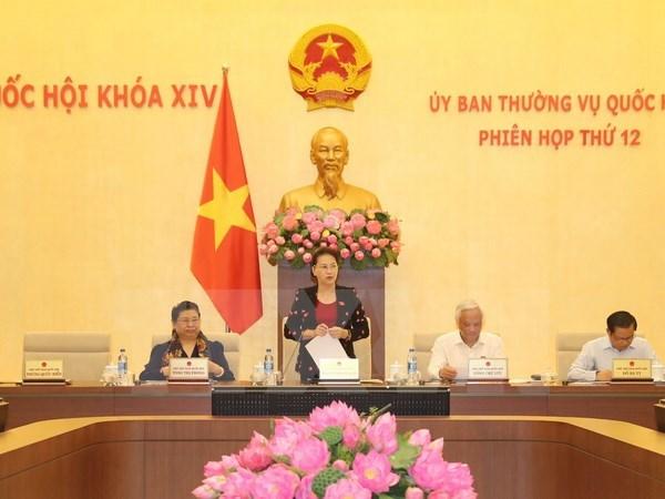 越南第十四届国会常务委员会第十二次会议在河内召开 hinh anh 1