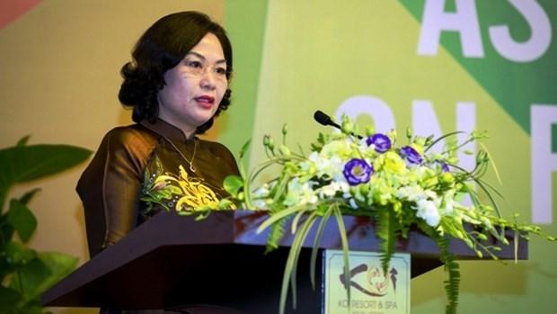 亚太金融包容性论坛在越南会安市举行 hinh anh 1