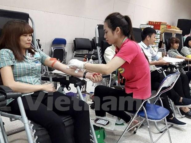 """2017年""""红色之行""""无偿献血活动在富寿省和庆和省举行 hinh anh 1"""