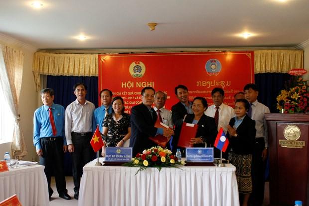 越南昆嵩省和老挝阿速坡省加强工会工作交流 hinh anh 1