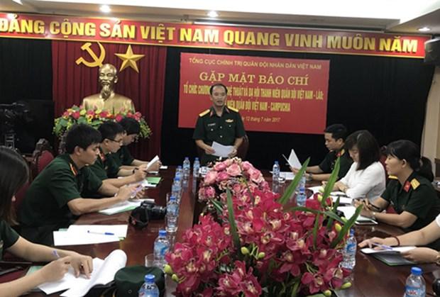 提高军队青年在培育和加强越老和越柬关系的责任 hinh anh 1