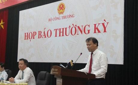 2017年越南贸易逆差可达50亿美元 hinh anh 1