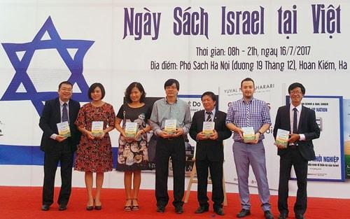 以色列图书日首次在越南举行 hinh anh 1