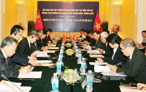 越南外交部与中国广东省第六次合作协调会议在河内召开 hinh anh 3