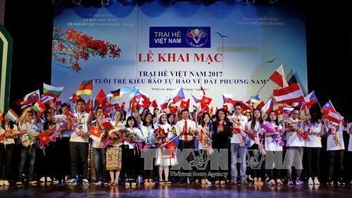2017年越南夏令营活动正式启动 hinh anh 1
