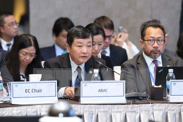 2017年APEC工商咨询理事会第三次会议将在加拿大召开 hinh anh 1