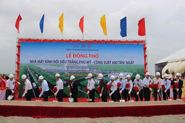 越南首家超白浮法玻璃生产厂在巴地头顿省开工建设 hinh anh 1