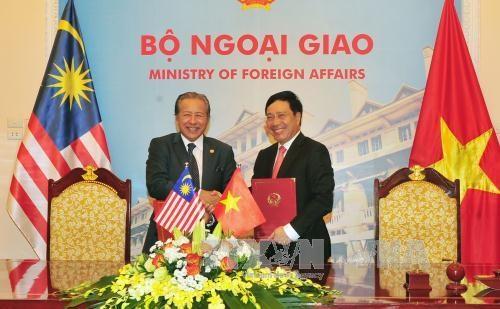 越南-马来西亚经济科技合作委员会召开第五次会议 hinh anh 1